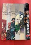 ロードス島戦記 OVA版|KADOKAWA