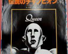 洋楽|Warner Music Japan