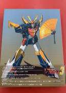 無敵鋼人ダイターン3 Blu-ray BOX ハピネット