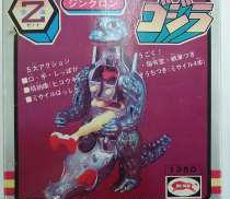 年代物玩具|BULL MARK ブルマァク