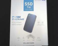 【未開封】ESD-EF1000GNVR [ネイビー]|ELECOM