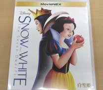 BD+DVD 白雪姫 MOVIENEX|DISNEY