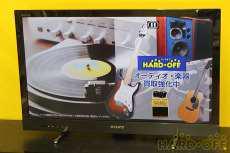 32インチ液晶テレビ BRAVIA KDL-32EX420|SONY