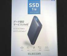 【未開封】ESD-EG1000GBUR [ブルー]|ELECOM