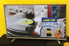 43インチ液晶テレビ HJ43K310 ハイセンス