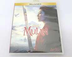 ムーラン Blu-ray DVD|DISNEY