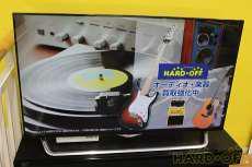 49型4K対応液晶テレビSmart TV 49UB8500 LG