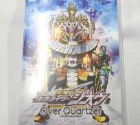 【DVD】仮面ライダージオウOVER QUARTZER 東映