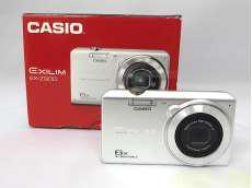 デジタルカメラ EX-Z900|CASIO