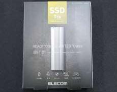 【未開封】ESD-EH1000GSV [シルバー]|ELECOM
