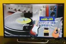 32インチ液晶テレビ BRAVIA KDL-32W700B|SONY