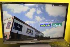 40インチ液晶テレビ AQUOS クアトロン LC-40L5|SHARP