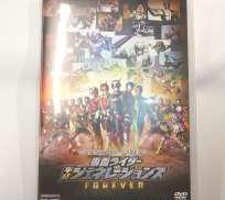 【DVD】平成ジェネレーションズFOREVER 東映
