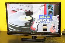 24インチ液晶テレビ AQUOS LC-24K20|SHARP