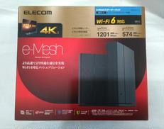 【送料無料】e-Meshスターターキット|ELECOM