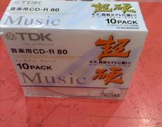 音楽用CD-R 10枚セット|TDK