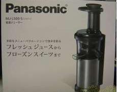 未使用品 低速ジューサー|PANASONIC