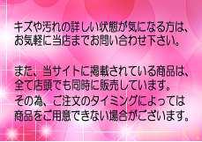 野ブタ。をプロデュース DVD-BOX|VAP