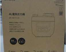 未使用 2019年製 電気圧力鍋|SIROCA