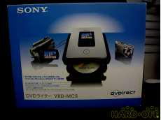 未使用 DVDライター SONY