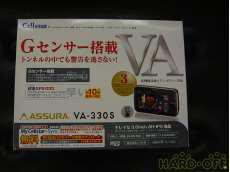 未使用 GPSレーダー探知機|ASSURA