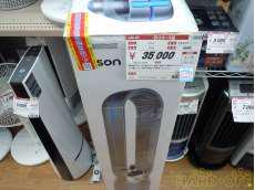 Dyson Pure Cool TP04|DYSON