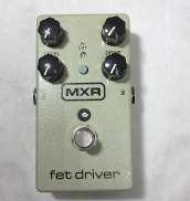オーバードライブ MXR