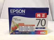 エプソン純正インクカートリッジ EPSON