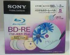 BD-RE SONY