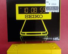 時計|SEIKO