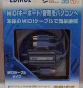 MIDIインターフェイス|ROLAND/EDIROL