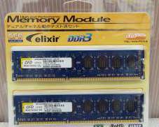 DDR3-1333/PC3-10600|ELIXIR
