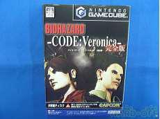 バイオハザード コード:ベロニカ -完全版-|カプコン