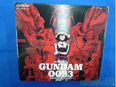 機動戦士ガンダム0083 STARDUST MEMORY オリジナル・サウンドトラッ|ビクターエンタテインメント(株)