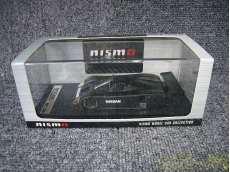 R89C 1989 Shakedown Test NISSAN