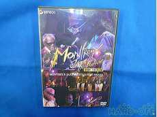 モントルー・ジャズ・フェスティバル 91/92|NBC ユニバーサル・エンターテイメントジャパン