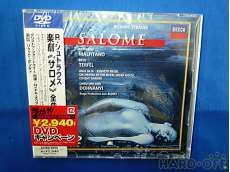 【未開封】R.シュトラウス:サロメ|ユニバーサルミュージック クラシック