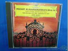 モーツァルト:ピアノ・ソナタ第3番変ロ長調|ユニバーサルミュージック(株)クラシック