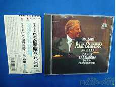 モーツァルト:ピアノ協奏曲第5番・第6番・第8番|(株)ワーナーミュージック・ジャパン