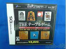 THE テーブルゲーム SIMPLE DSシリーズ Vol.30 ディースリー・パブリッシャー