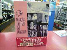 フランソワ・トリュフォー DVDコレクション 20世紀フォックスホームエンターテイメントジャパン(株)