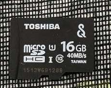 microSDHCメモリーカード 16GB 未使用品|TOSHIBA