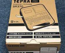 テプラ ※未使用品|KINGJIM