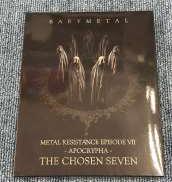 METAL RESISTANCE EPISODE VII|BABYMETAL