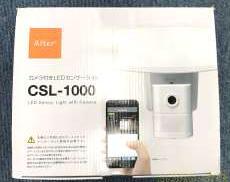 カメラ付きLEDセンサーライト ALTER