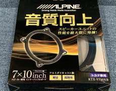 X-710S専用インナーバッフル ※未使用品|ALPINE