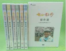 ちい散歩 傑作選 DVD BOX|テレビ朝日
