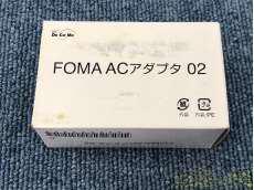 FOMA ACアダプタ02|DOCOMO