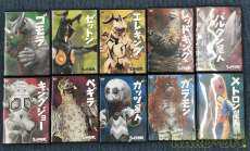 ウルトラ怪獣DVDコレクション 全20巻セット(DVDのみ)|講談社