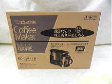 コーヒーメーカー|ZOJIRUSHI